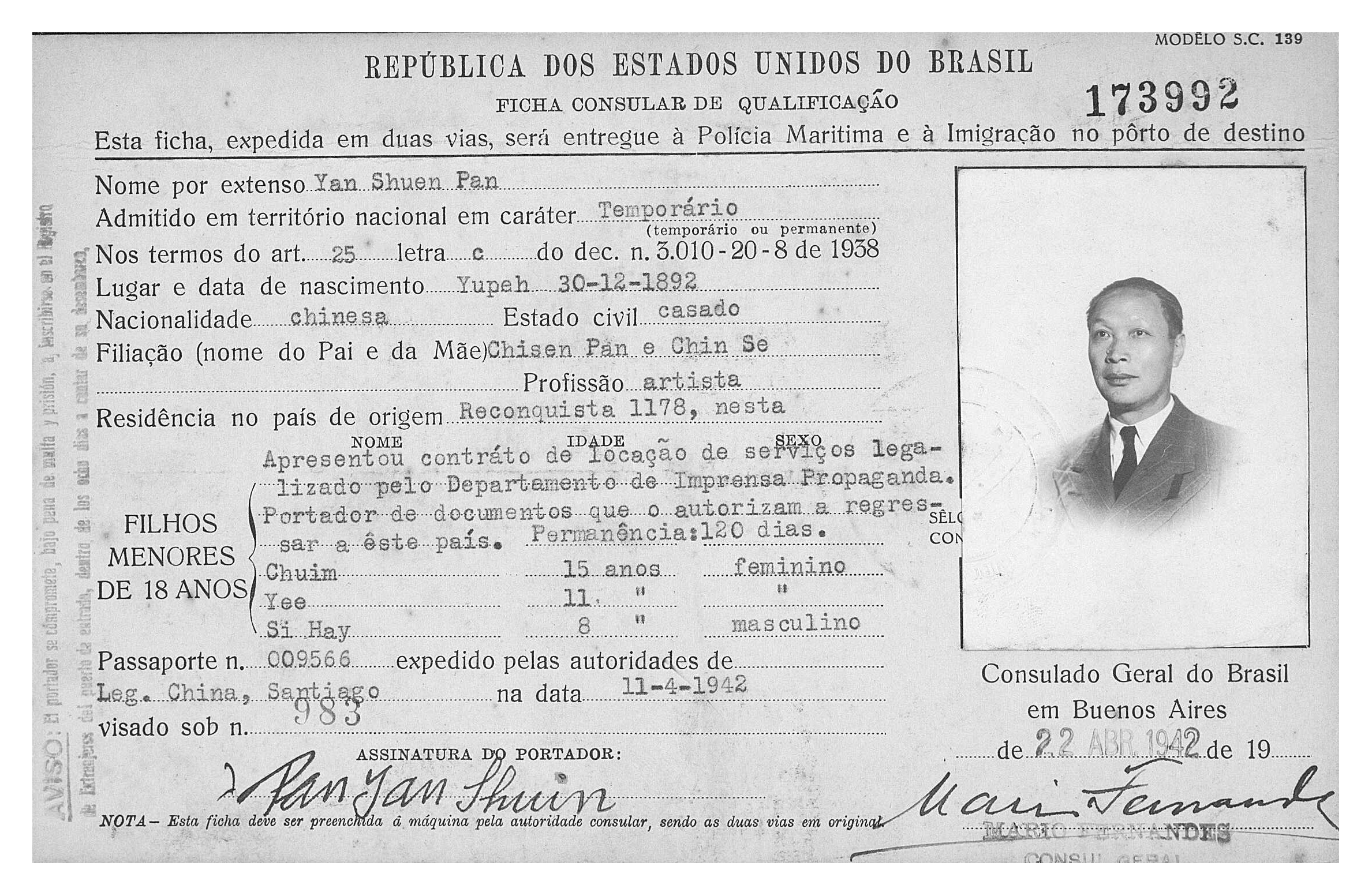 1942-04 - ficha consular - RJ - 01 copy