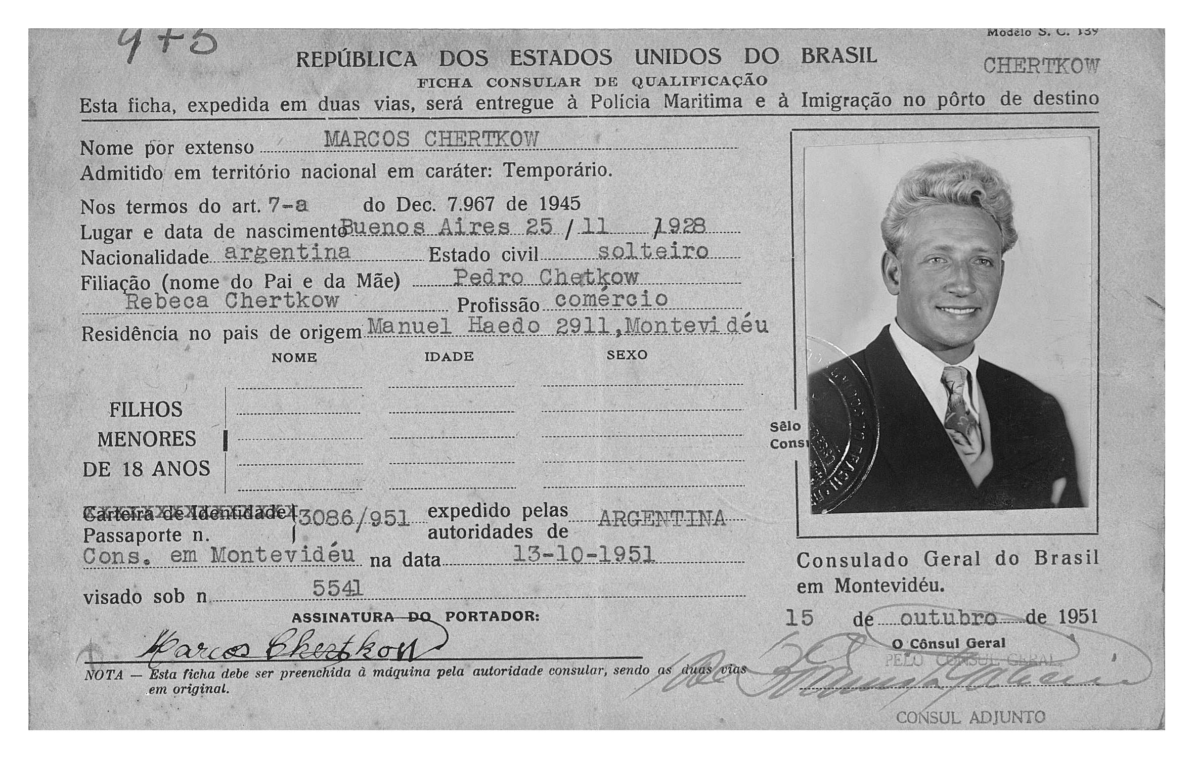Marco-1951-10-ficha-consular-RJ-01-copy1.jpg