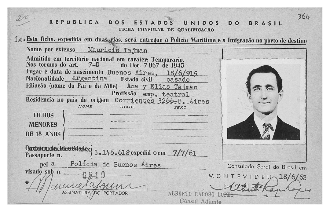 1962-06 - ficha consular - RJ - 03 copy-2