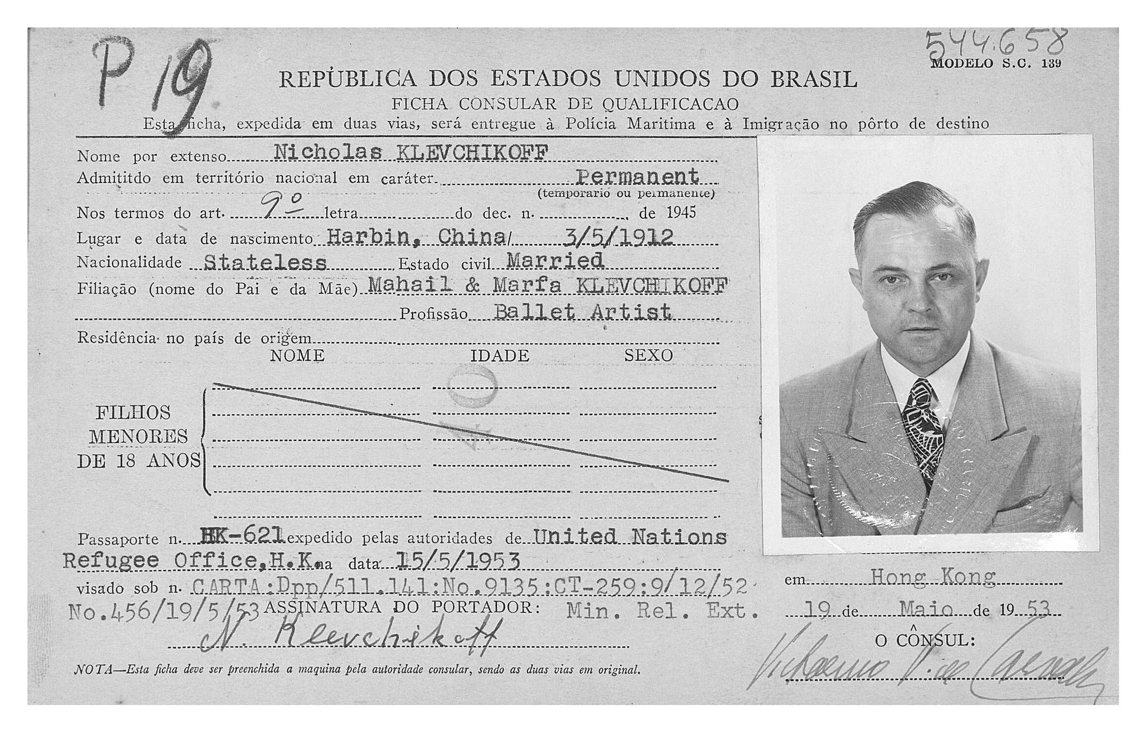Nicholas-1953-05-ficha-consular-RJ-03-copy1.jpg